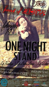 --- ONE NIGHT STAND --- LOVE FORMAT